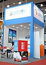 2012旅博会