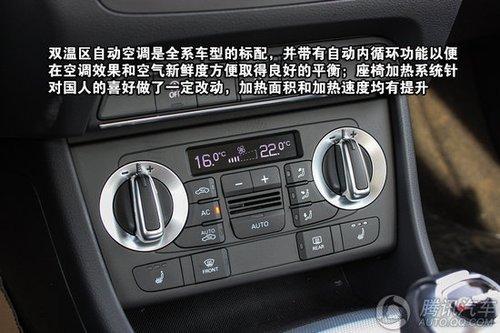 一汽奥迪q3   中控台顶部设计了一块可以手动翻折的7英寸高分辨率