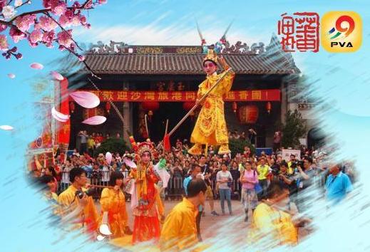 番禺区第六届民俗文化节在沙湾盛大举行