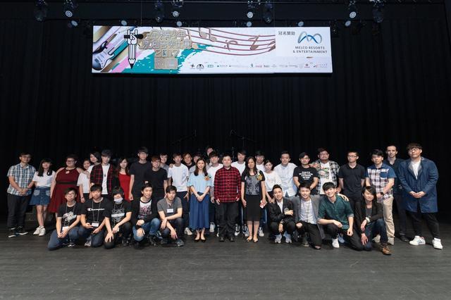 全澳青少年原创音乐比赛2017