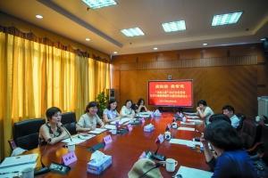 广州市妇联倡议:阅读可成为女性的一种生活方式