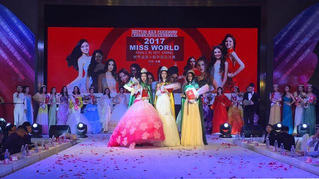 惊艳亮相!2017年世界温泉小姐中国区总决赛在英德宝晶宫火拼