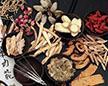 露肉的季节要来了!四种草药帮你减掉赘肉