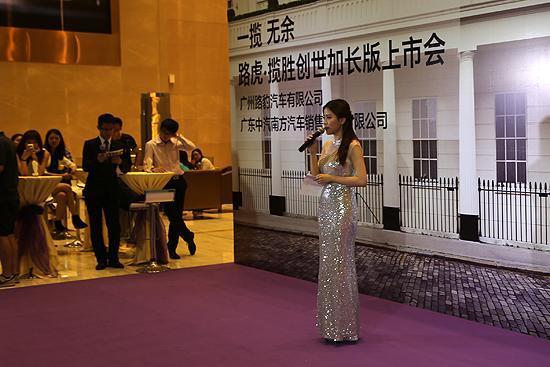 路虎揽胜创世加长版 广州路豹上市高清图片