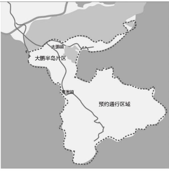 """""""五一""""驾车去深圳东西冲需提前预约"""