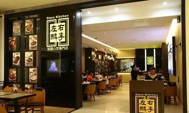 香港的明星餐厅大盘点   这几家你肯定没去过