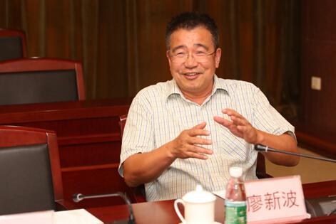 廖新波:中医能在互联网大潮中发挥更大作用