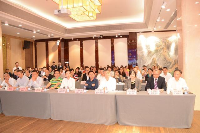 光大银行、金融局、学校等率领介入集会会议