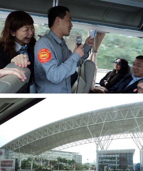比亚迪深圳总部地行 零距离见证s6生产制造高清图片
