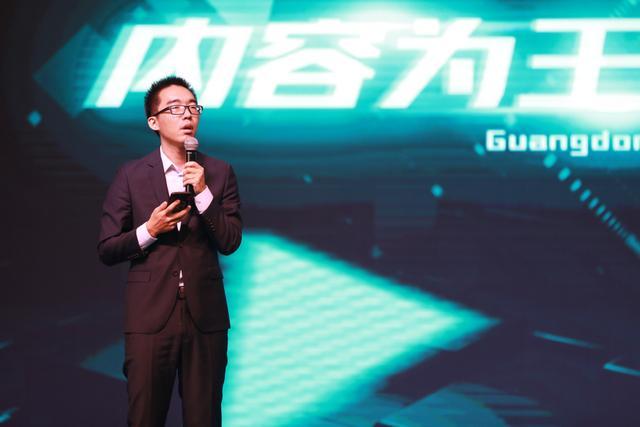 图为腾讯大粤总经理许成均致辞。