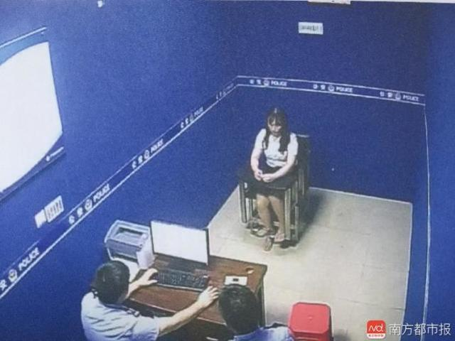 惠东女子为测男友是否情深,报警称被调戏