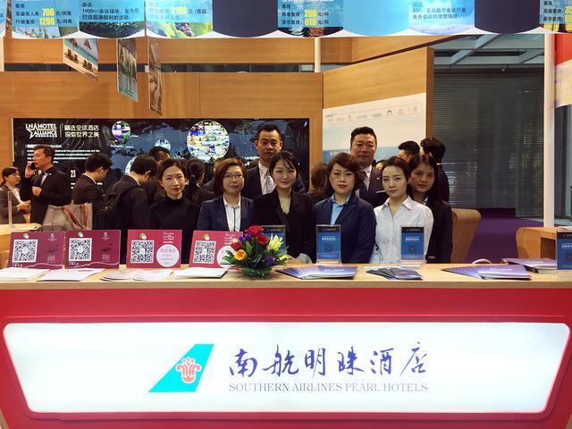 南航酒店首登广州旅游展 主推明珠酒店品牌