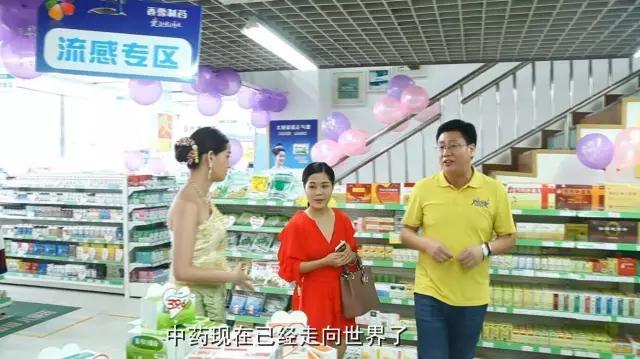 情系高温岗位,太极藿香亚洲推广大使阿美娜走进深圳