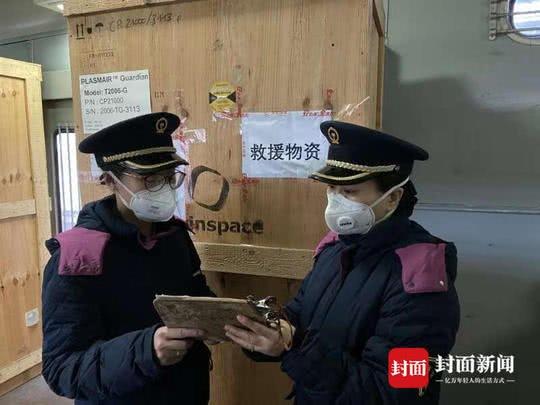 1174件医疗物资将于明日清晨运抵武昌站