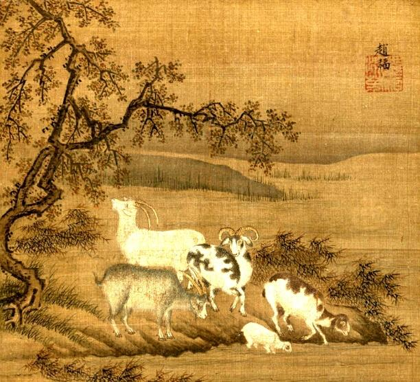 历代名家笔下的羊画