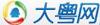 腾讯大粤网