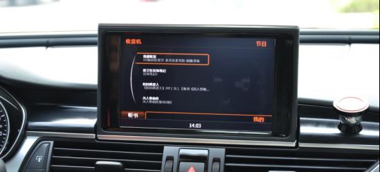 畅盒奥迪A6L原车屏升级:有面子更有里子
