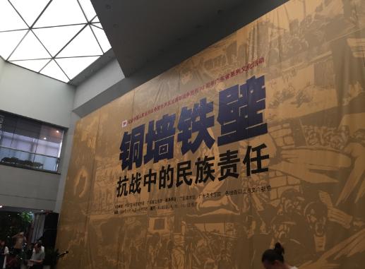 广东省纪念抗战胜利70周年主题美术展开幕