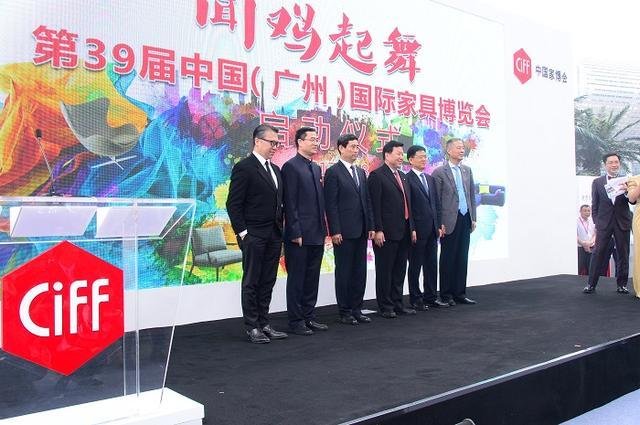 闻鸡起舞,扬帆启航——第39届广州家博会盛大开幕!