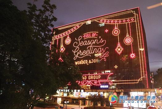 尖东圣诞灯饰亮灯 圣诞未到已开始拍照