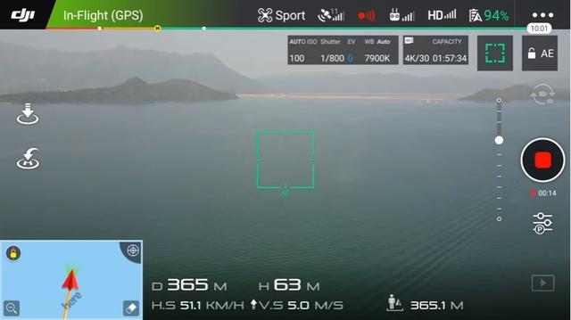 摄影新潮流:无人航拍机 普通摄影爱好者也能玩
