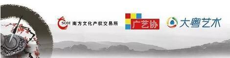 """""""南方艺术+""""艺术家共享推广计划——周正良系列作品赏析"""