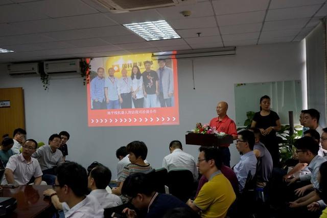 智能汽车时代来临 深圳国科微半导体借时代东风顺势启程