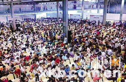 广州买家涌至清远 一天买走700余套房