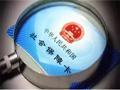 中国城市品牌榜单出炉