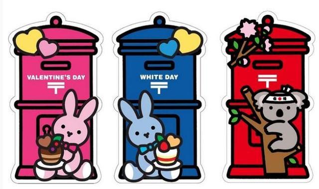 派出可爱兔兔来助攻!日本邮政推出情人节邮筒明信片