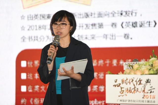 品风云版权,点时代经典--2018广州v风云著作权临海市分数线录取高中图片