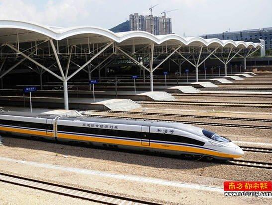 坐高铁从深圳北站到广州南站要多久?班次多吗?