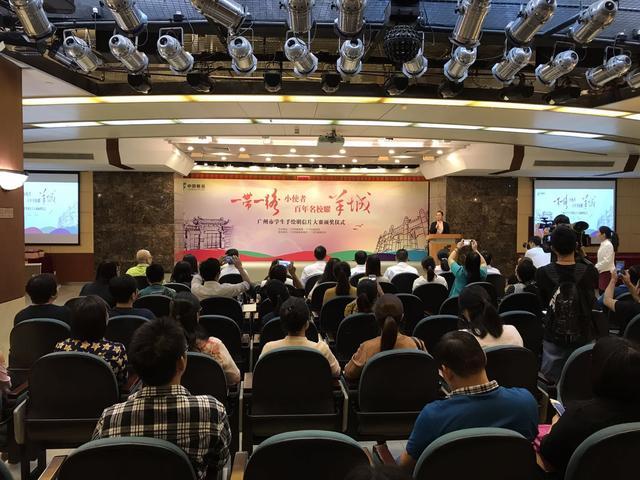 一带一路小使者·百年名校耀羊城——广州市学生手绘明信片大赛完满结