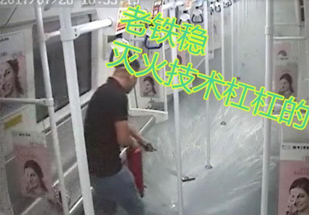 深圳地铁背包小哥玩手机玩出火来