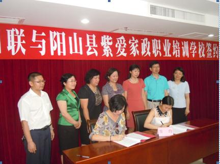 广州市妇联赴阳山县交流家政服务工作经验