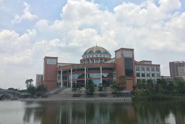 广州医科大学例子_广州医科大学图书馆主页病句初中及类型图片