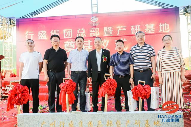 广州开发区又一地标崛起 行盛集团总部大楼破土动工