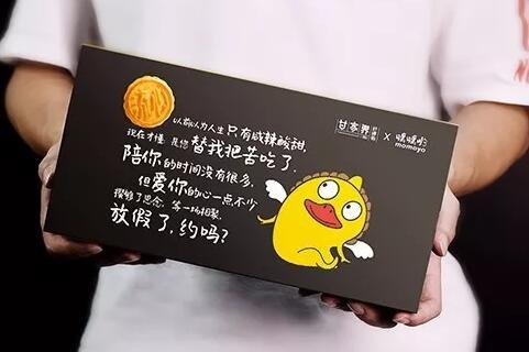 免费试吃!田间土鸭+月饼玩跨界