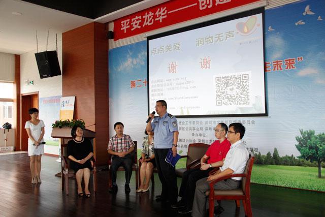 深圳龙华新区举办禁毒校园宣传活动