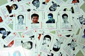"""广州警方首发""""扑克牌通缉令"""" 54名疑犯上榜"""