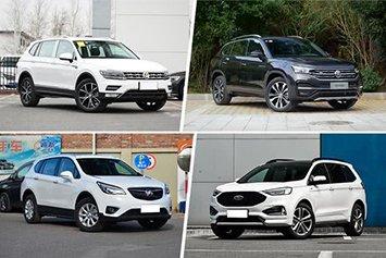 十一长假合资SUV再降温 这4款最高降幅达5万