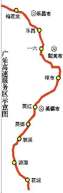 广乐高速后天下午三点通车 小车全程收费161元