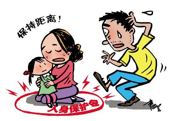 陕西禁止任何形式家暴
