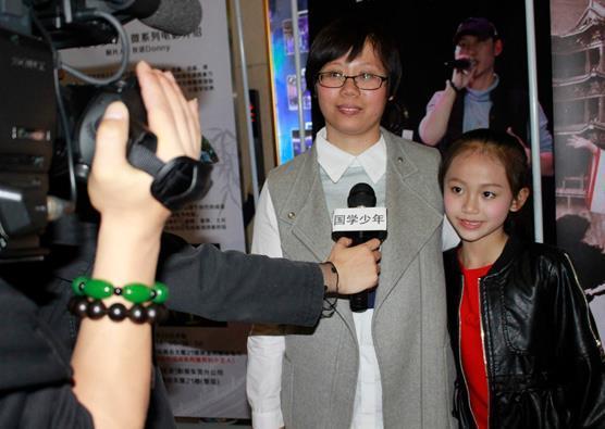 """微电影《国学少年》已定演员刘欣蕾 曾获""""小超模""""称号"""