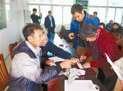 """珠海村民排队领""""年终奖"""" 分红连续第二年上涨"""