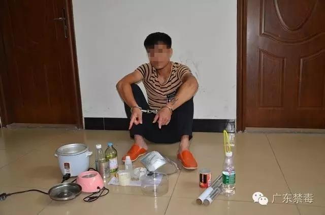 阳江3兄弟在家制毒 吸食太兴奋大喊大叫被抓