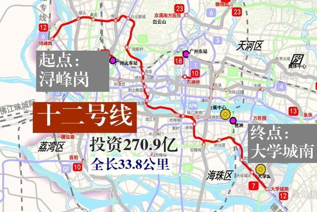 广州新一轮地铁规划将杀到 15条线路详解 图