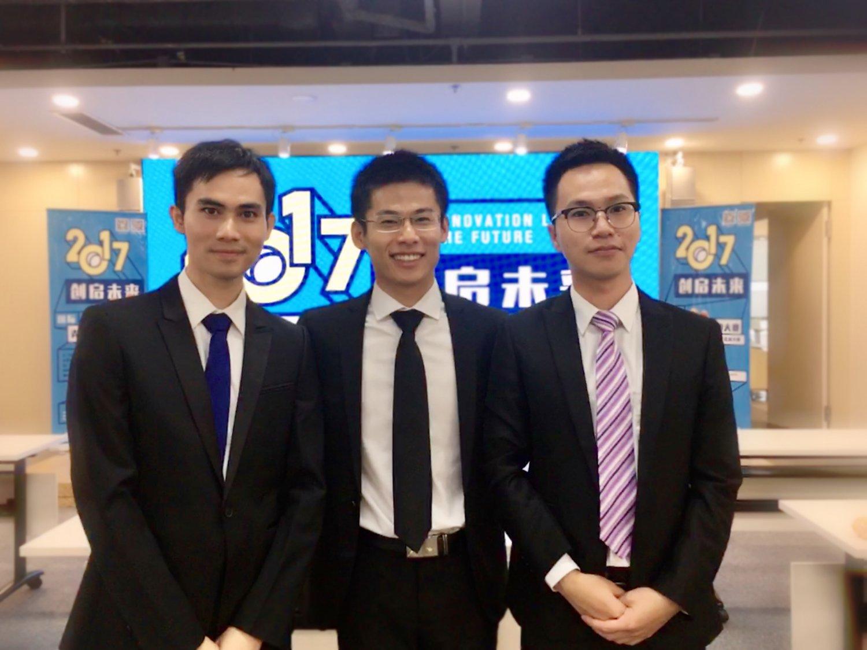 广州芭卡生物科技有限公司