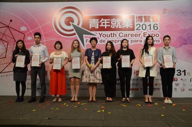 2017青年就业博览会免费开放入场