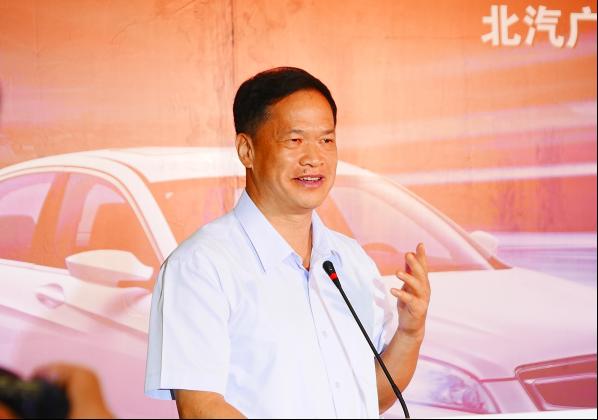 北汽广州工厂正式投产新能源汽车 规划3年10万辆